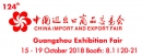 LAVOR at the 124th edition of the Canton Fair