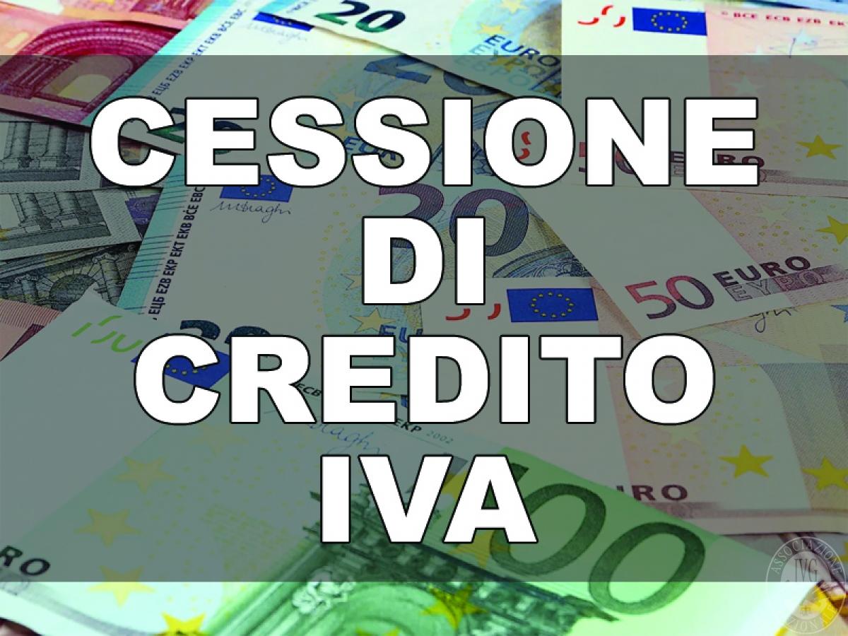 Cessione credito IVA